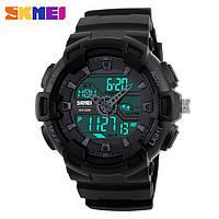 Спортивний годинник Skmei 1189