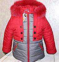 Теплый,модный комбинезон+куртка на девочку (ЗИМА) В НАЛИЧИИ ТОЛЬКО 116 см