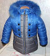 Теплый,модный комбинезон+куртка на девочку (ЗИМА) 98,104,110,116 см