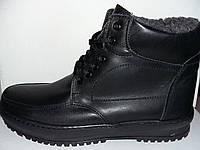Мужской ботинок со шнурком