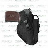 Кобура на поясной ремень для пистолета Макарова, с чехлом для магазина, черная, ткань Оксфорд.