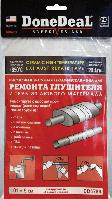 Высокотемпературная керамическая лента для ремонта глушителя 101 х 5 см DD6789 DoneDeal