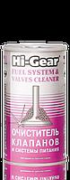Очиститель клапанов и системы питания Hi-Gear HG3235 295 мл.