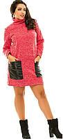 Платье женское полубатал карманы экокожа, фото 1