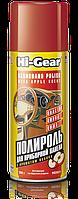 Полироль для приборной панели Hi-Gear HG5611 (Яблоко) 280 г.