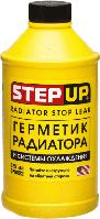 Герметик радиатора и системы охлаждения StepUp 325 мл
