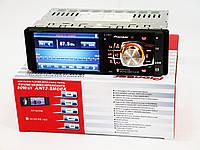 Отличная автомагнитола Pioneer 4016 CRB Bluetoth. Высокое качество. Интернет магазин. Код: КДН879