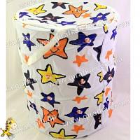 Корзина для игрушек Звезды