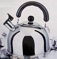 Чайник KETTLE со свистком - объем 4 литра