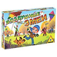 Настольная игра Piatnik Воздушные змеи (794346)