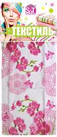 Коврик для сушки посуды 38 * 51см Орхидея