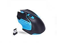 Беспроводная игровая оптическая мышь Wireless Gaming  Черный с синим