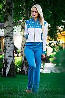 Оригинальный женский спортивный костюм голубой
