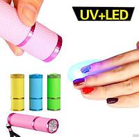 УФ лампа фонарик для гель лака диодная LED зеленый