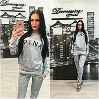 """Стильный женский костюм для спорта и отдыха """"PINK"""" 42-60р"""