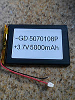 Батарея для планшетов 5070108P (109*70*4 мм), (Li-Polymer 3.7V 5000мАч)