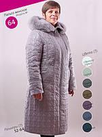 Купить женское зимнее пальто