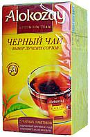 Чай черный Алокозай 25п (конверти)