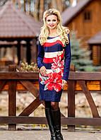 """Аккуратное женское платье средней длины """"Большие цветы"""" РАЗНЫЕ ЦВЕТА"""
