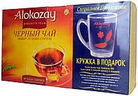 Чай черный Алокозай 100п+кружка
