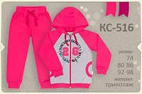 Костюм спортивный для девочки КС516 тм Бемби