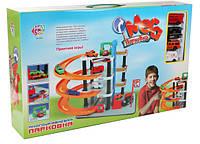 Детская многоуровневая парковка с машинками Joy Toy (0849)