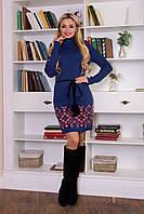 Теплое вязаное платье с поясом Иванка джинс Modus  44-48 размеры