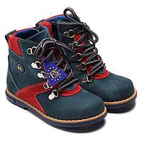Ботинки на мальчика, демисезонные, размер 20-30