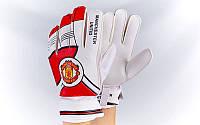Перчатки вратарские MANCHESTER (красный)