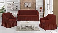 Чехол на диван и 2 кресла с оборкой DEMFIRAT KARVEN кирпичный