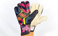 Перчатки вратарские UMBRO (черный-красный-желтый)