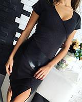 Платье облегающее, с разрезом спереди и вставками из кожи