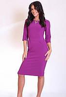 Стильное платье модного насыщенного цвета, фото 1