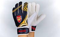 Перчатки вратарские юниорские ARSENAL (черный-золотой-белый)