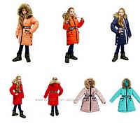 Пальто зимние для девочек от 122 до 152р-Новинка зимы 2017-Очень красивое