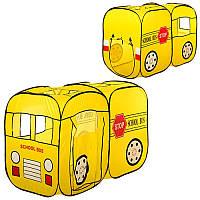 Палатка  школьный автобус