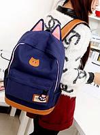 Стильный рюкзак с ушками Синий