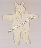 Человечек флисовый для новорожденных 1410-C-4