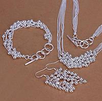 Красивый женский набор: подвеска,браслет,серьги в стиле Tiffany & Co Тиффани