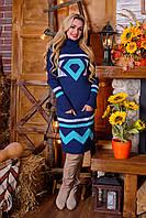 Теплое вязаное  платье с карманами Диамант джинс  Modus  44-48 размеры