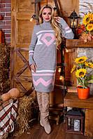 Теплое вязаное серое платье с карманами Диамант  Modus  44-48 размеры