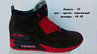 Зимние мужские кроссовки теплые на меху Б02 красный