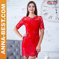 """Красное вечернее платье короткое """"Перфект"""""""