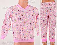 Детская пижама для мальчика на байке Moral D10 5-R.