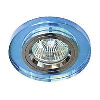 Светильник точечный Feron 8060-2 MR16 7-мультиколор