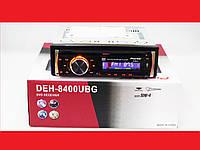 Pioneer DEH-8400UBG Автомагнитола DVD+USB+Sd+MMC съемная панель