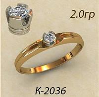 Ординарное золотое венчальное кольцо 585* пробы с камнем