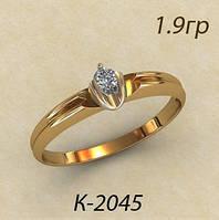 Прелестное золотое венчальное кольцо 585* пробы