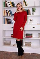 Вязаное бордовое платье Офис Modus  44-48 размеры