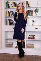 Вязаное темно-синее платье Офис Modus  44-48 размеры